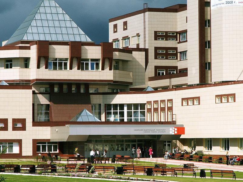 Сфу официальный сайт институт архитектуры и дизайна